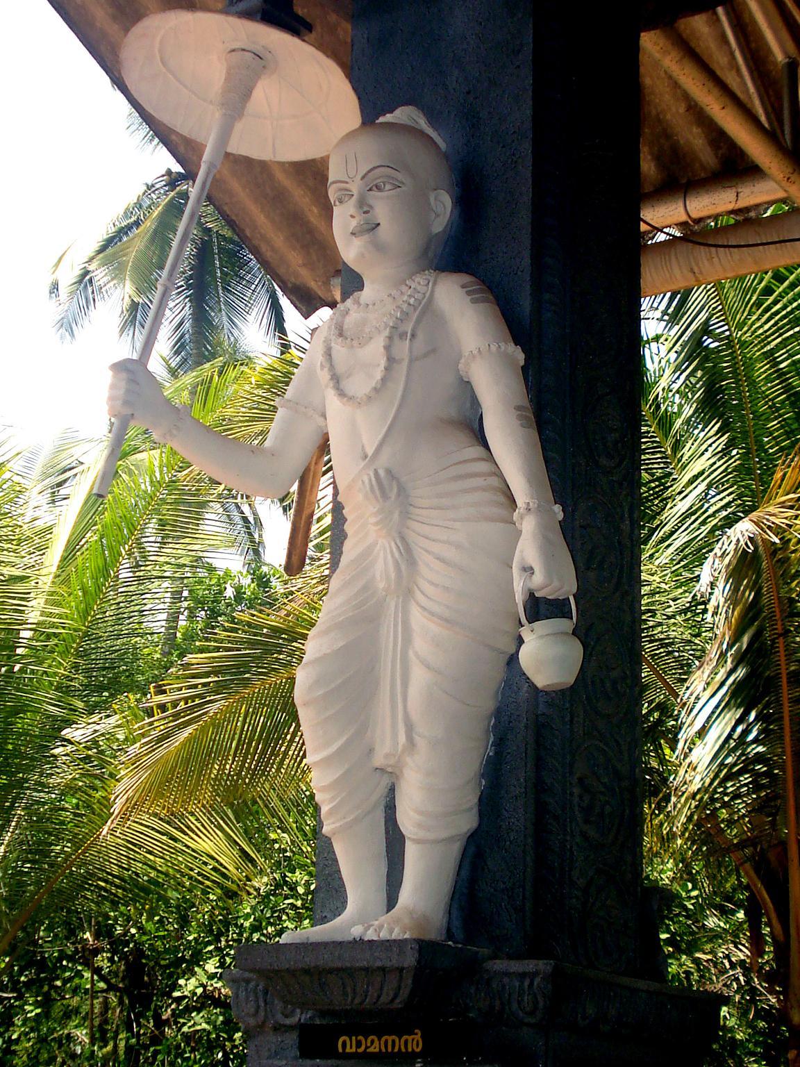 Vamana, an [[Avatar]] of [[Vishnu]]