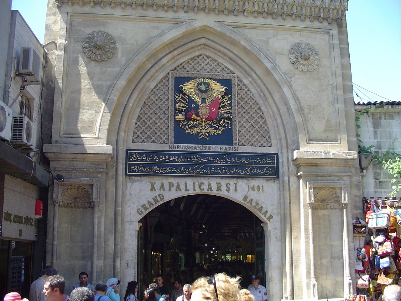 File:Entrance of Grand Bazaar Istanbul (2834699565).jpg - Wikimedia Commons