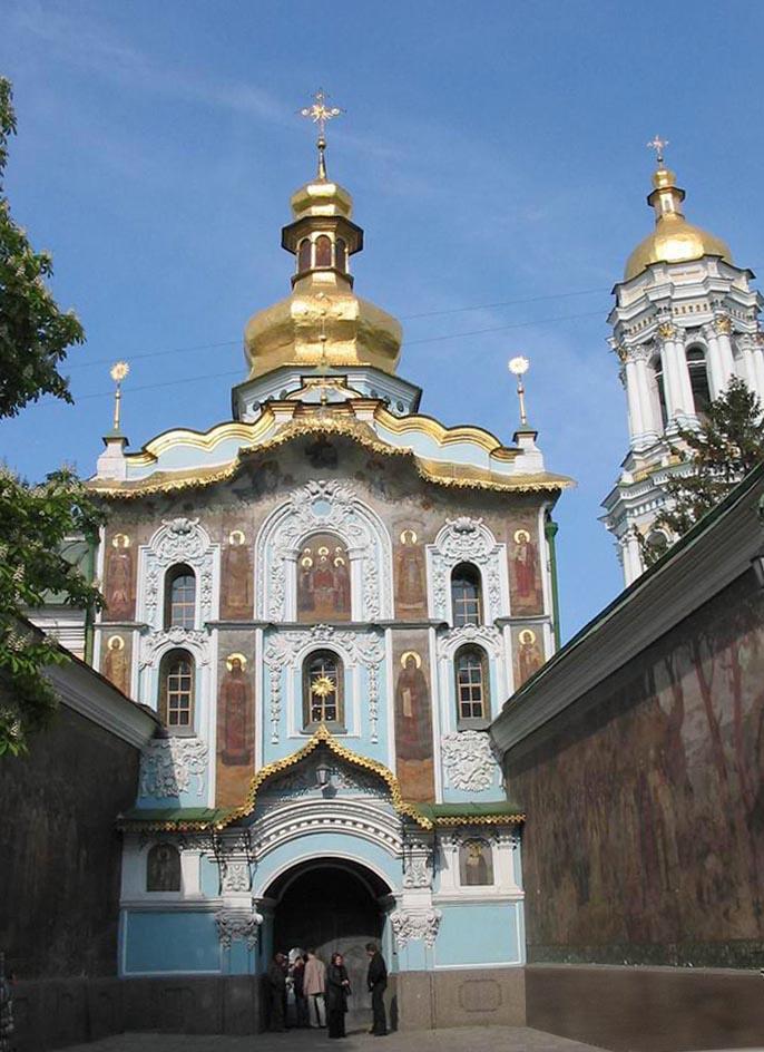 Kiev culture datant