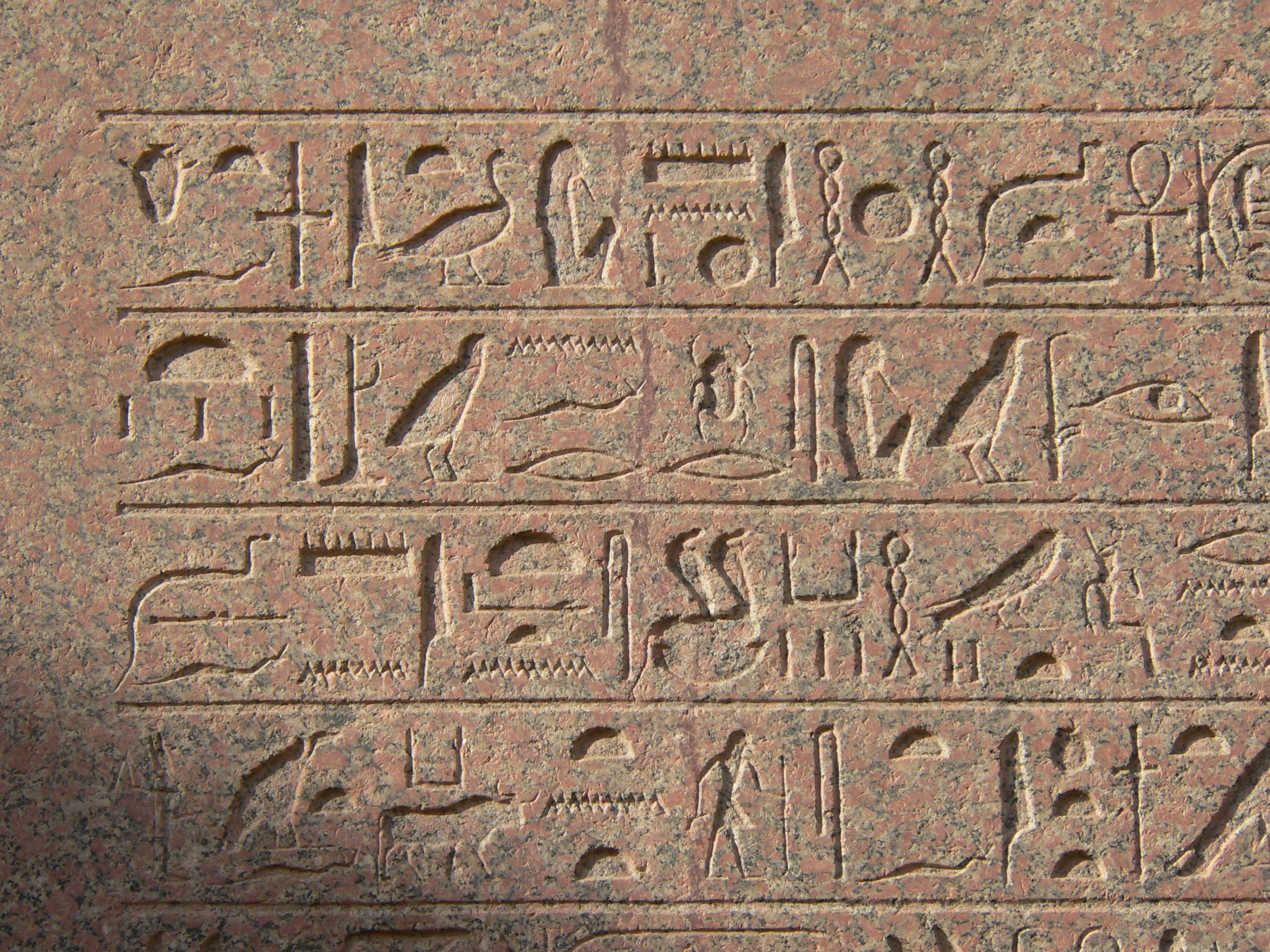 Jeroglíficos Egipcios Wikipedia La Enciclopedia Libre