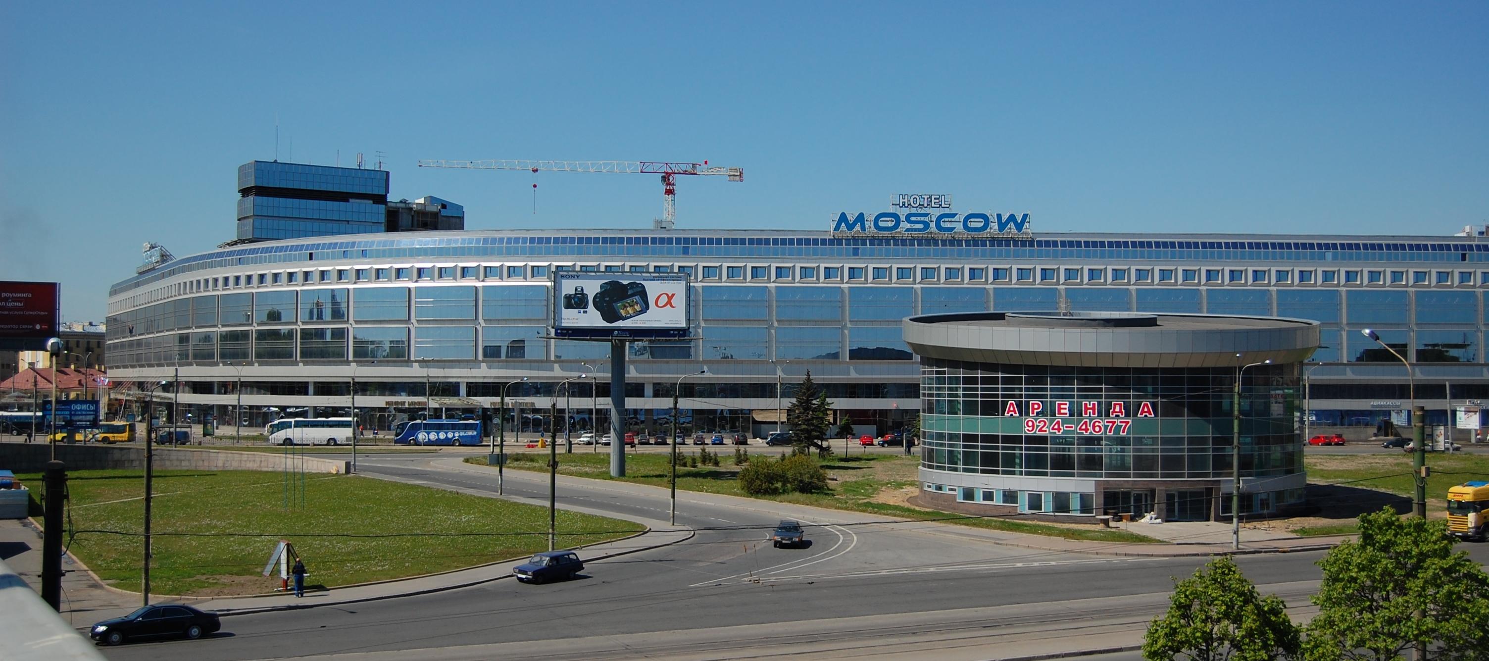 гостиница москва санкт петербург фото