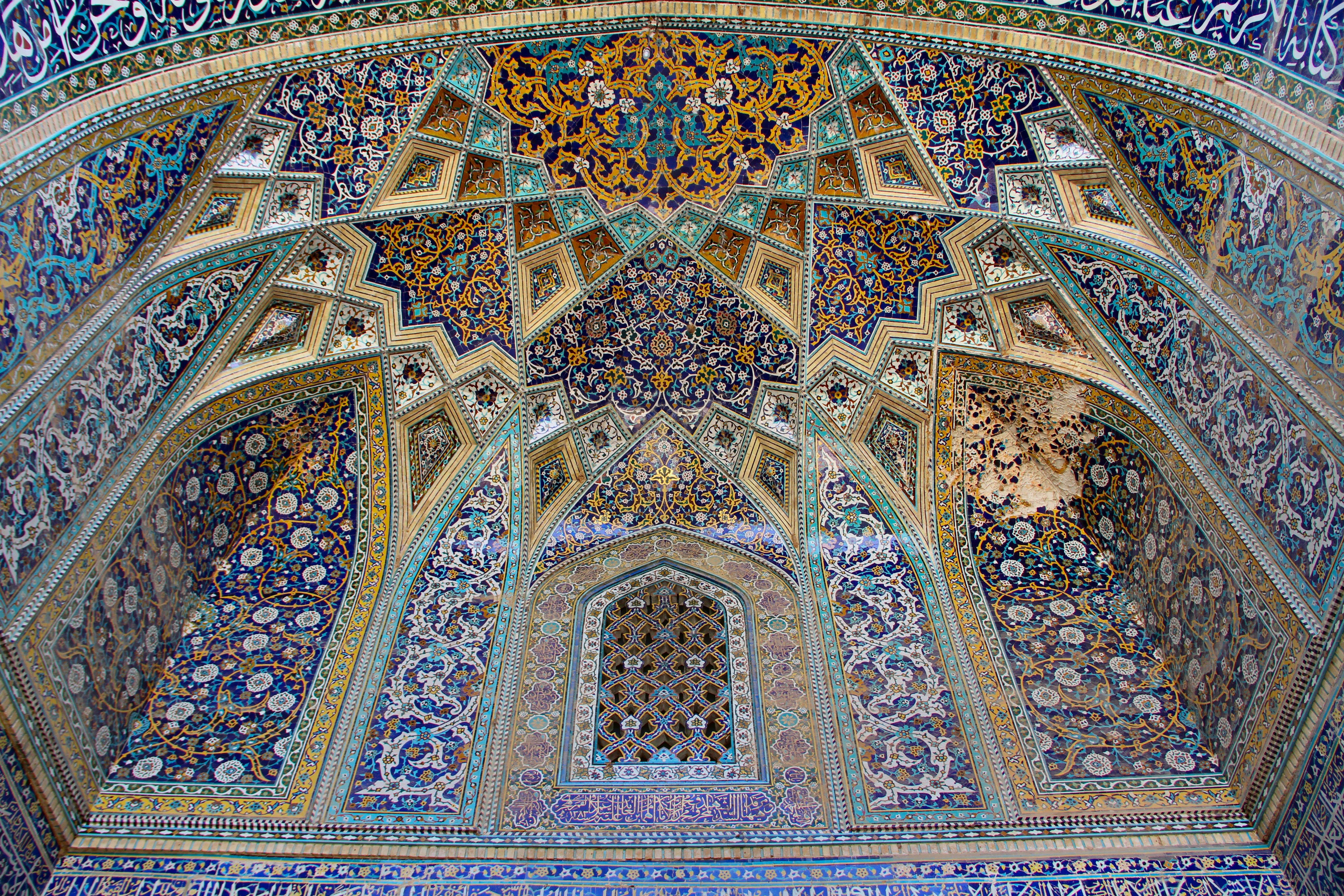 Geometría En La Tumba Del Matemático Y Poeta Omar Khayyan