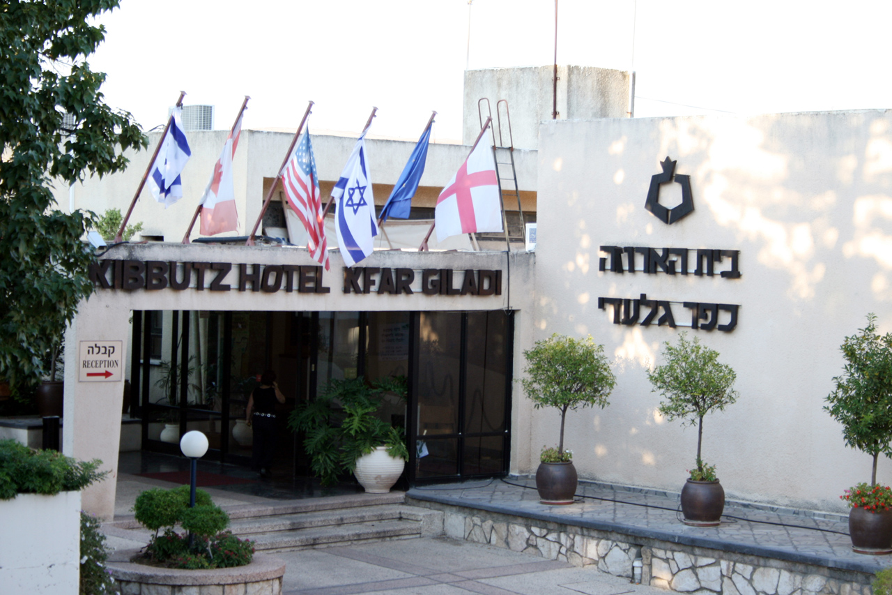 Kfar Giladi Israel  City pictures : ... stayed there on Pinterest | Sea Of Galilee, Israel and Beach At Night