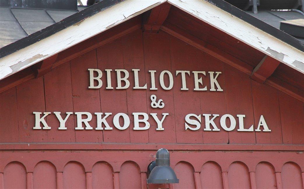 Kyrkoby Skola
