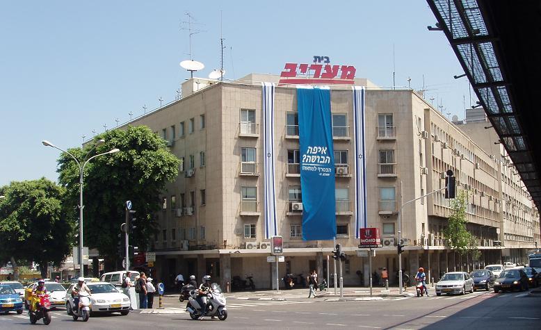 Depiction of Maariv