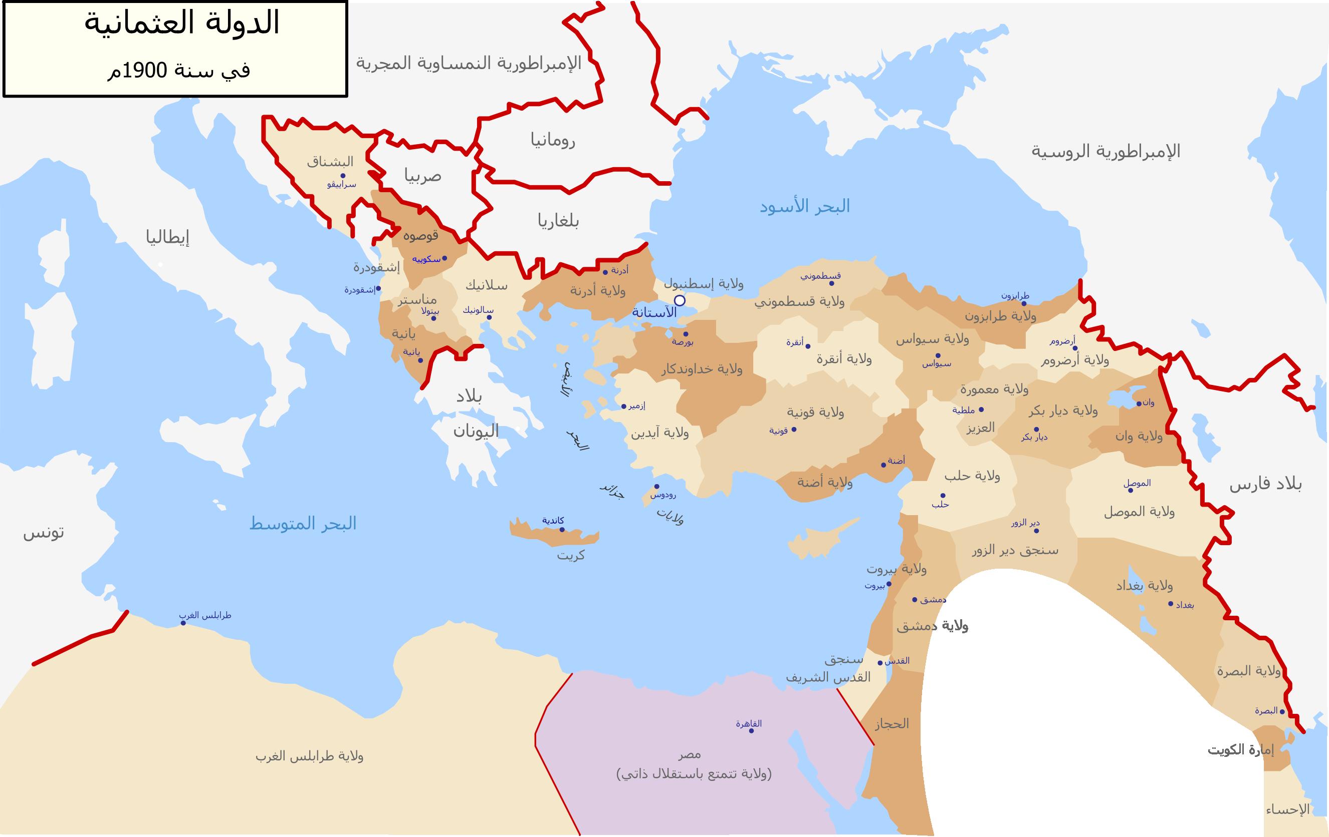 الدولة العثمانية Photo: قائمة ولايات الدولة العثمانية