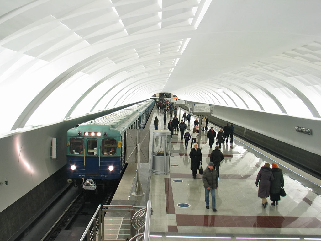 Metro Mitino. How to get to the subway Mitino (Moscow) 81