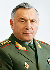 Russian army commander