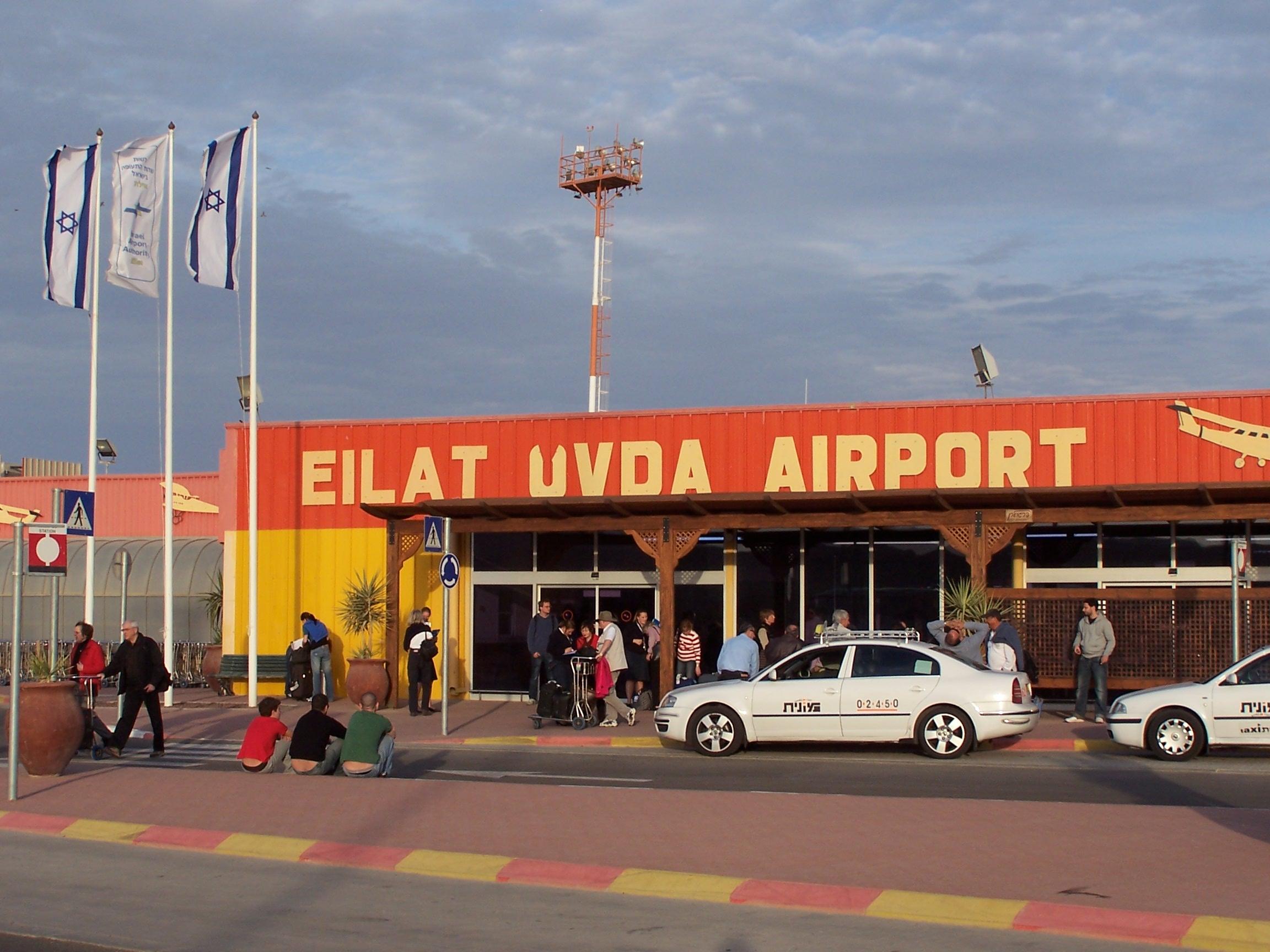 Ovda Airport