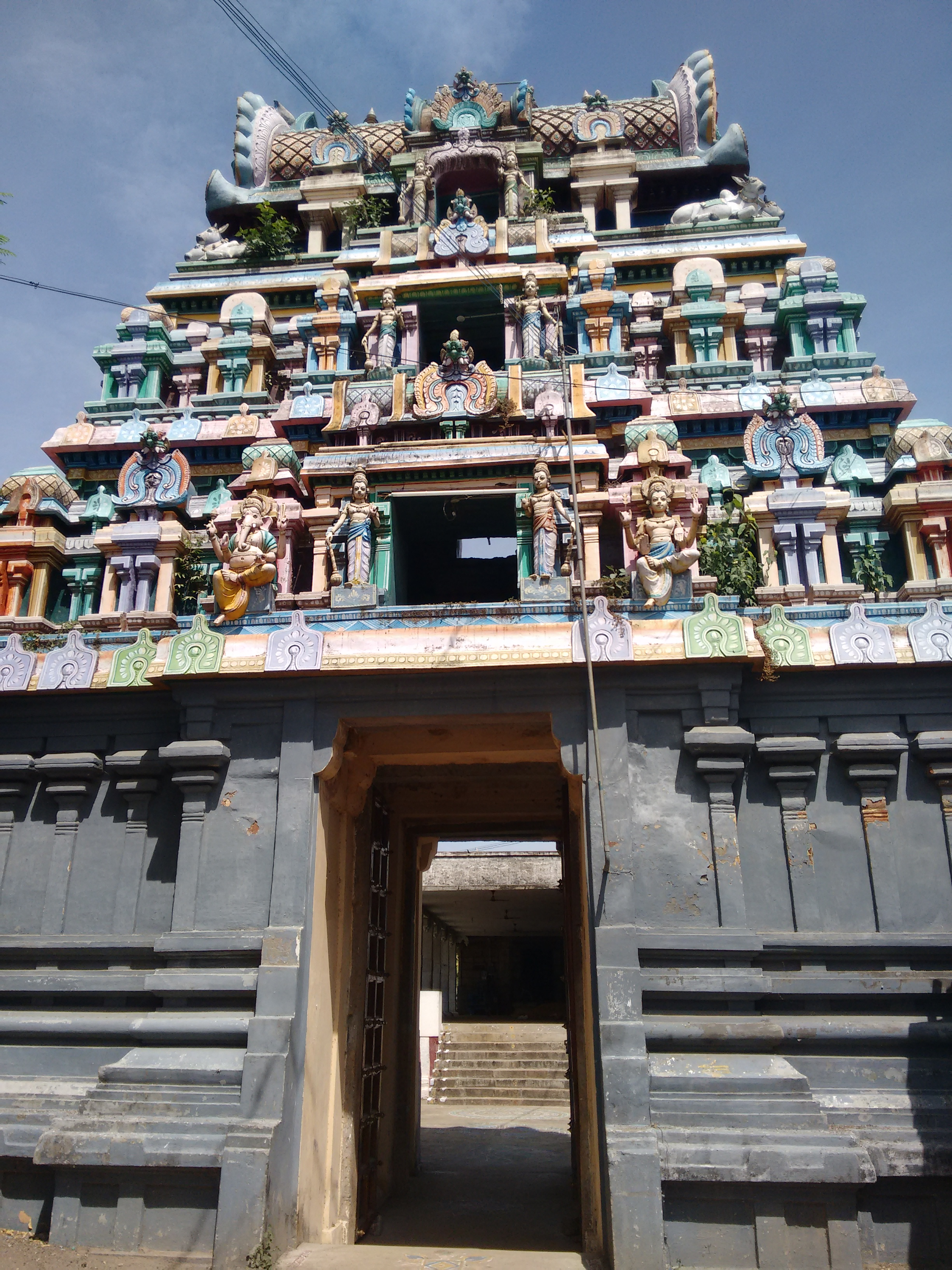 Neelakandeswarar Temple, Gerugampakkam