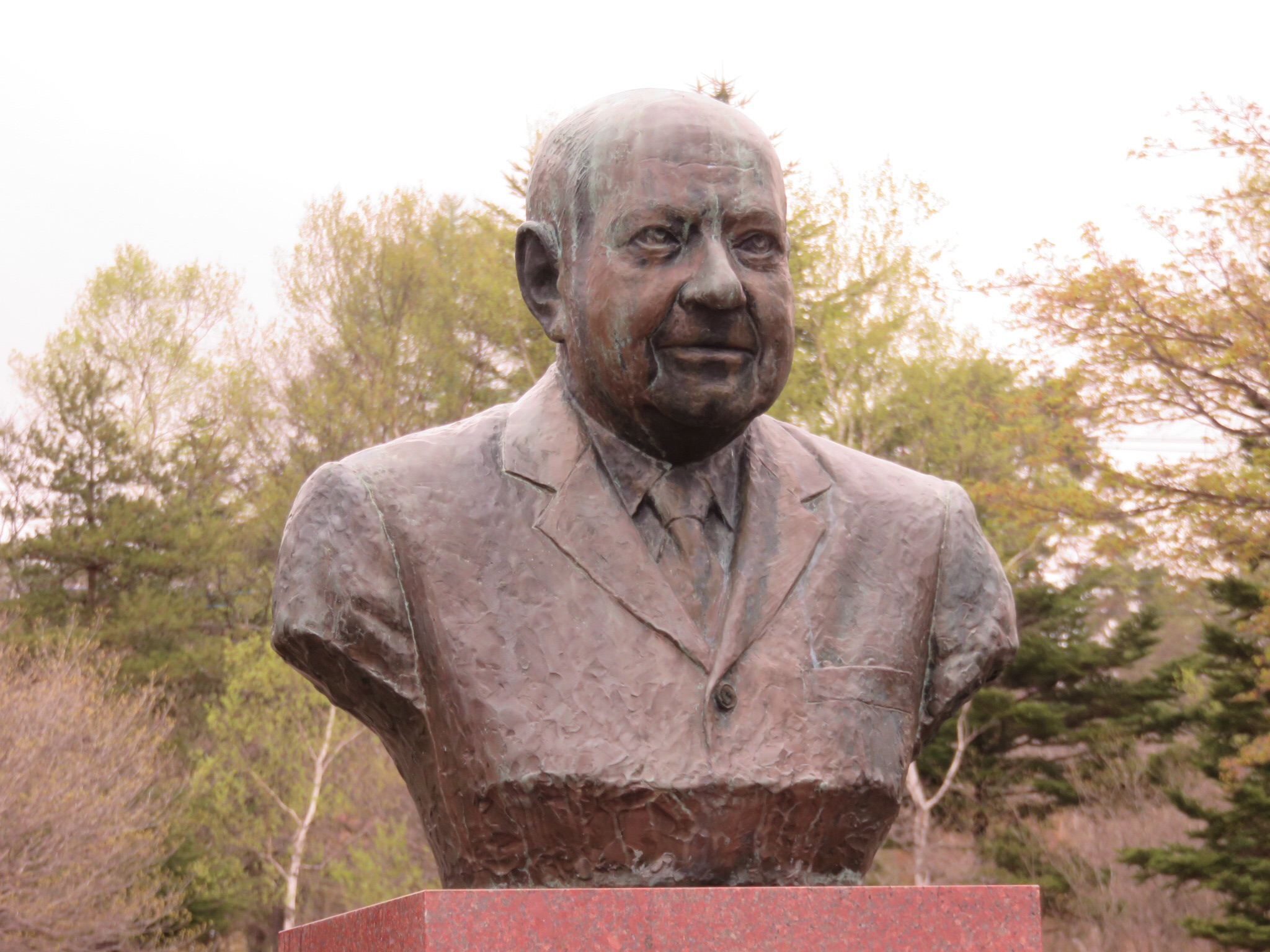 Paul Rusch Memorial, Kiyosato, Yamanashi