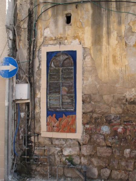 """""""מסלול האמנות: """"חלון, חלום"""