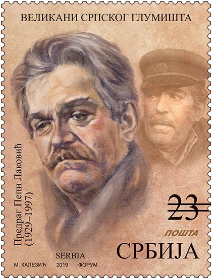 Predrag Lakoviæ 2019 stamp of Serbia.jpg
