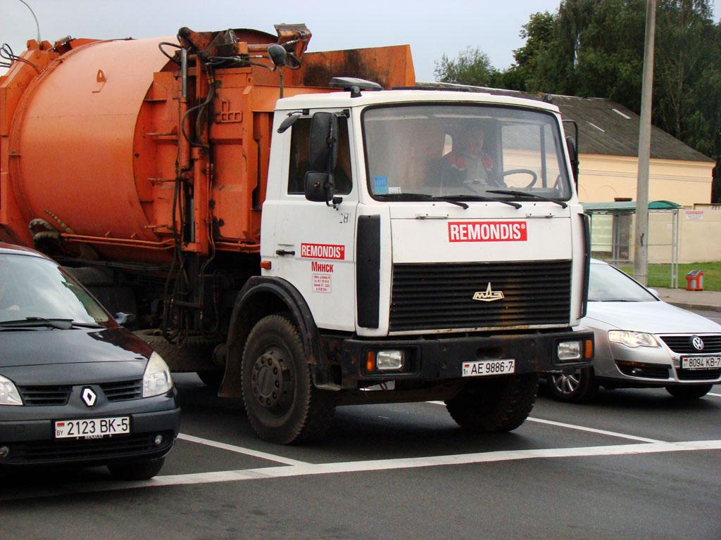 Как сообщил мэр запорожья александр син, чтобы навести порядок с вывозом мусора, предприятие ремондис готово