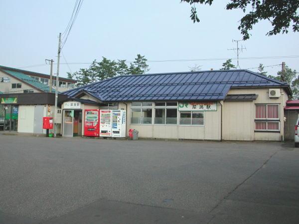 사이가타 역