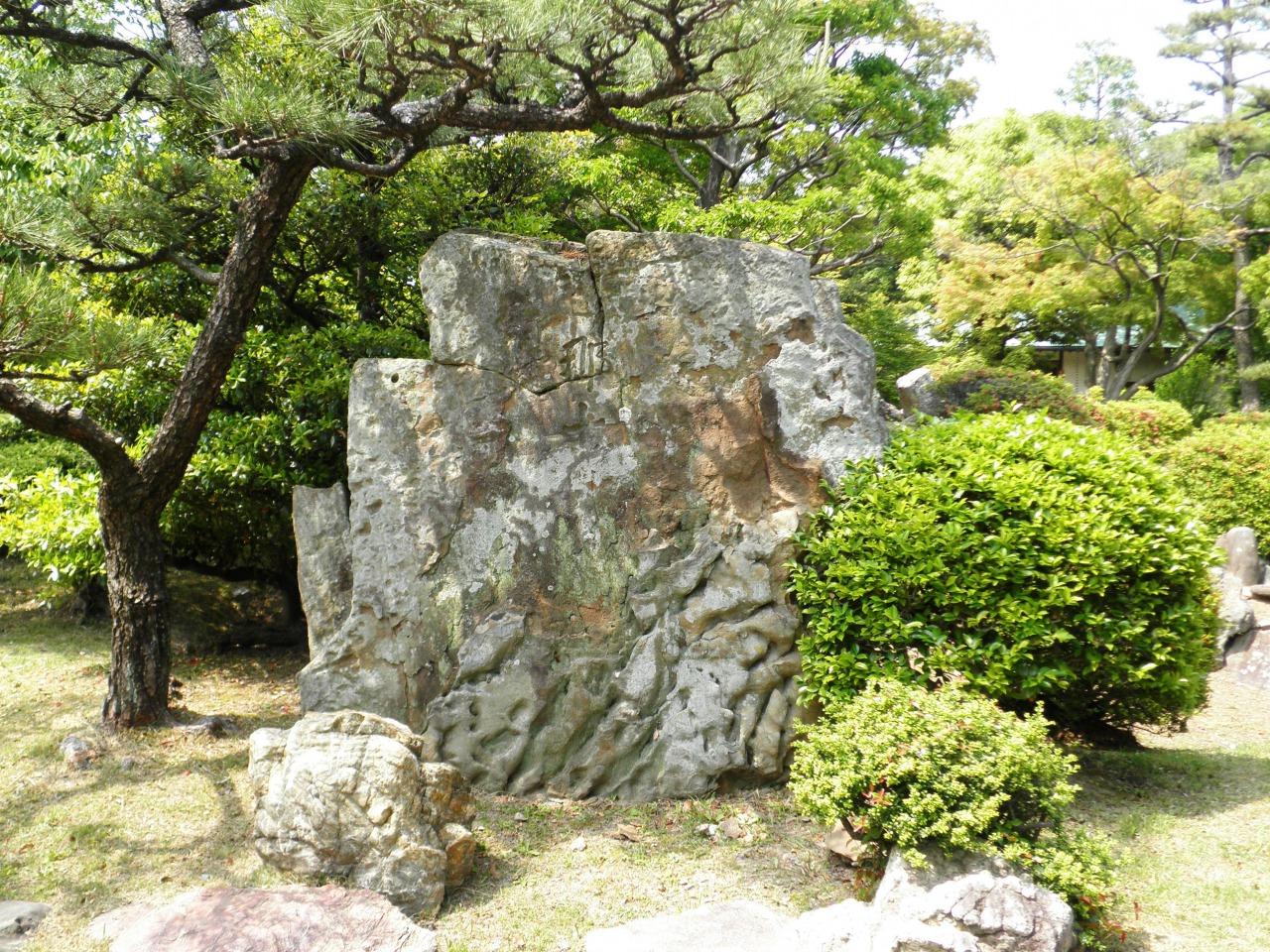 那古野城跡の石碑