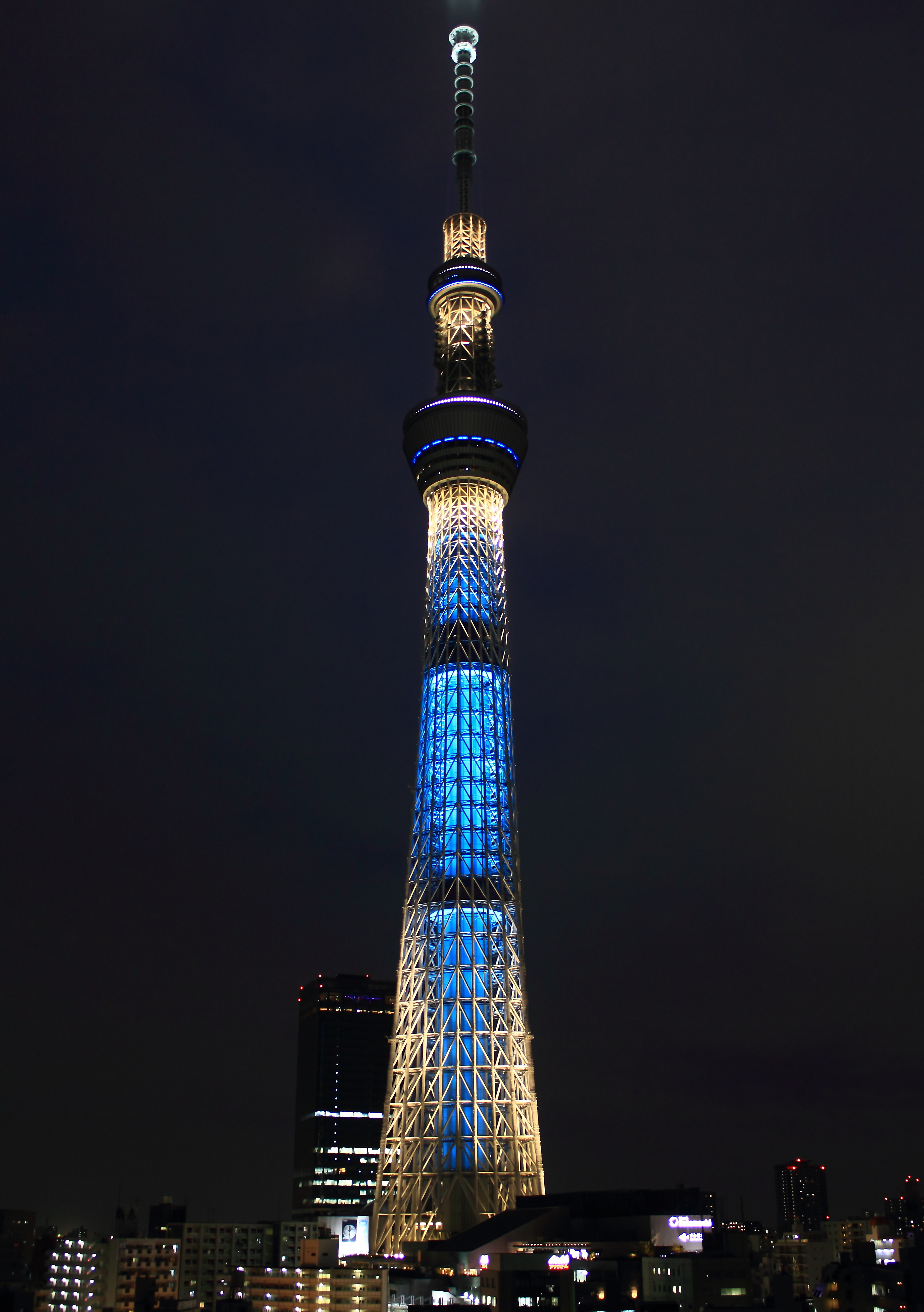 tokyo skytree The whole world is paying attention to the tokyo skytree, which has reached the height of 634 meters to become the highest freestanding broadcasting tower in the world.