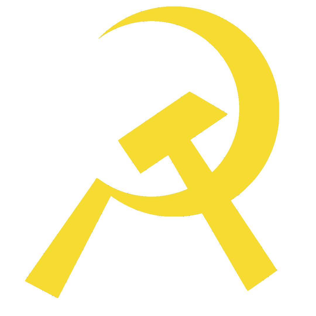File:U+262D-yellow png - Wikimedia Commons