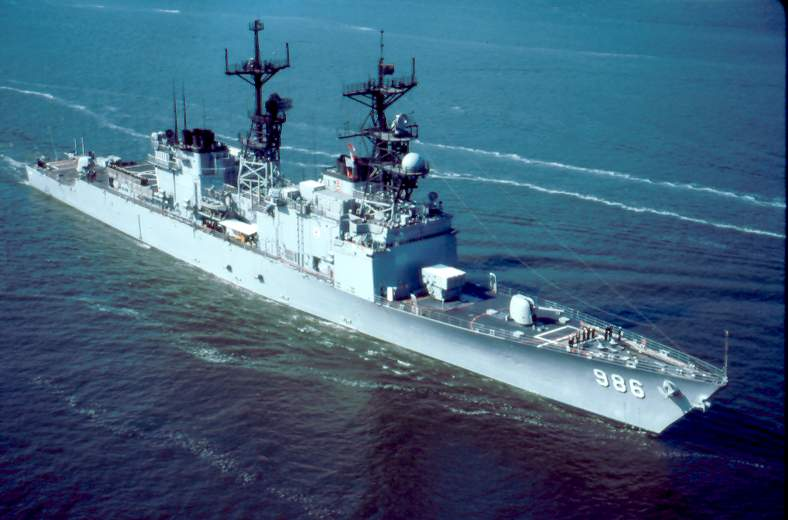 USS Harry Hill (DD-986)