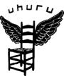 Uhuru Design Logo.jpg