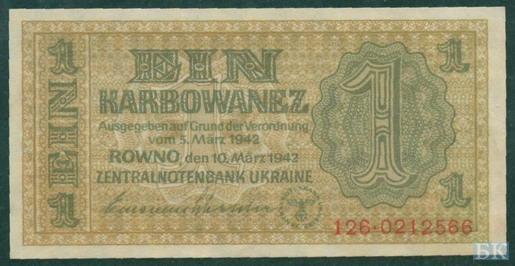 UkraineP49-1Karbowanez-1942-f.jpg