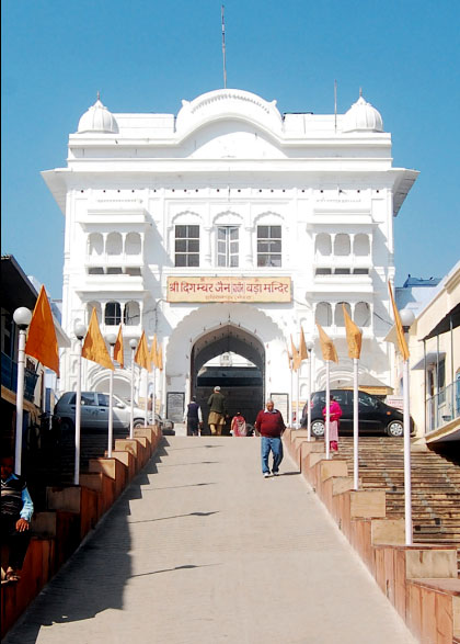 Mandir  Hindu ReligionHindu Religion