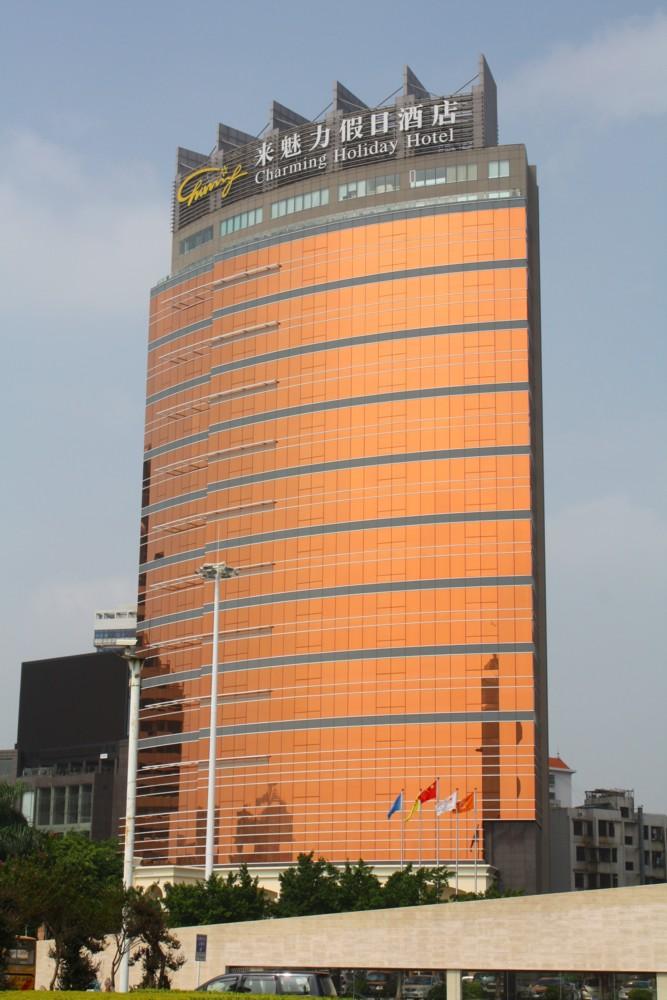 File zhuhai charming holiday hotel jpg wikimedia commons for Charming hotel