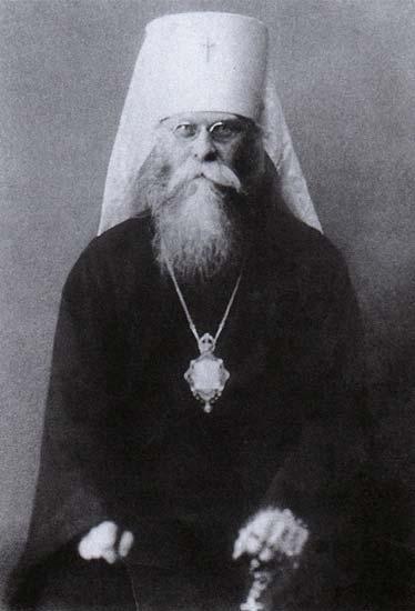 Файл:Митропролит Иосиф (Петровых).jpg