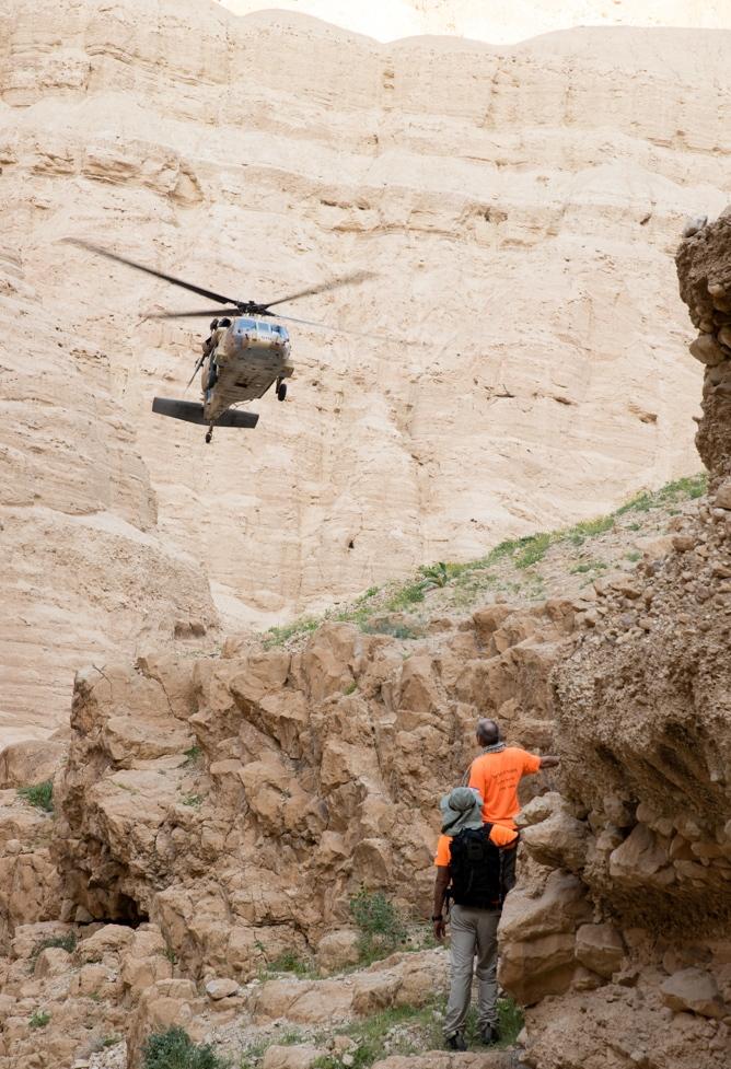 Image result for חילוץ