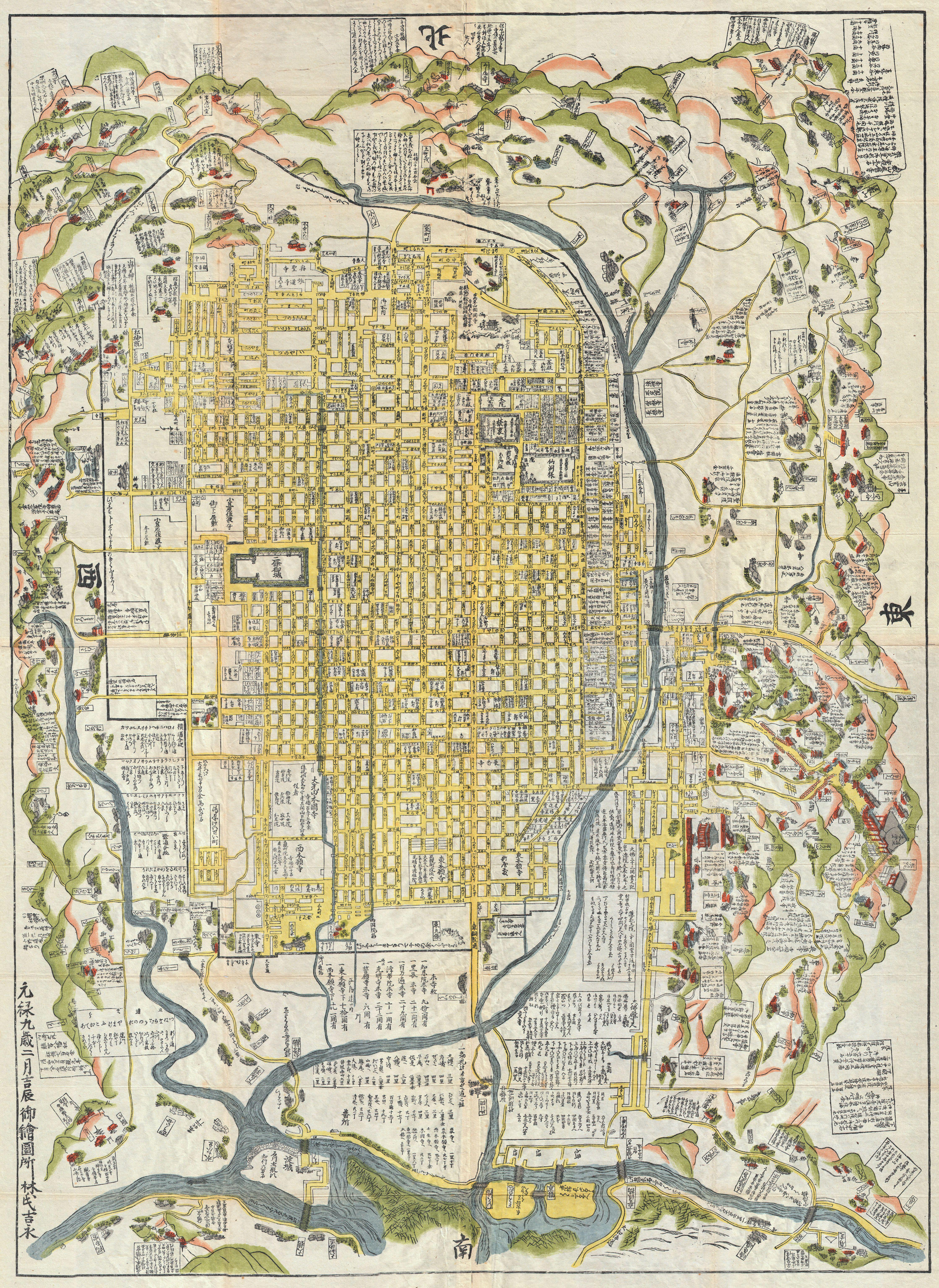 Hoofdstad van 794 tot 1868: Kyoto