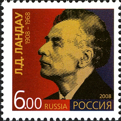 Datei:2008. Марка России stamp hi12735121754be840efc8511.jpg