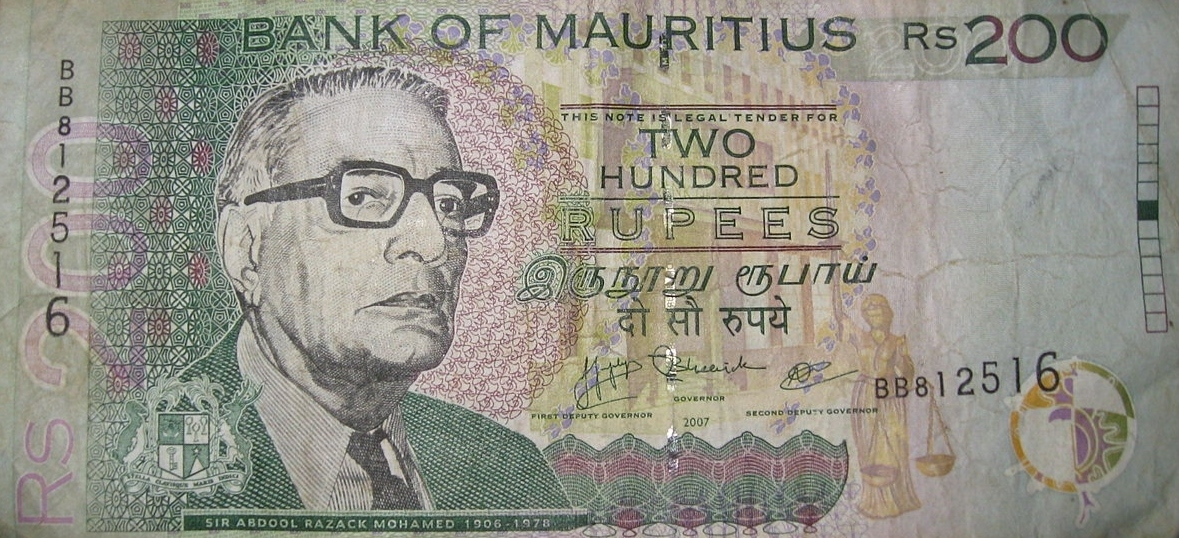 Mauritius Currency - note