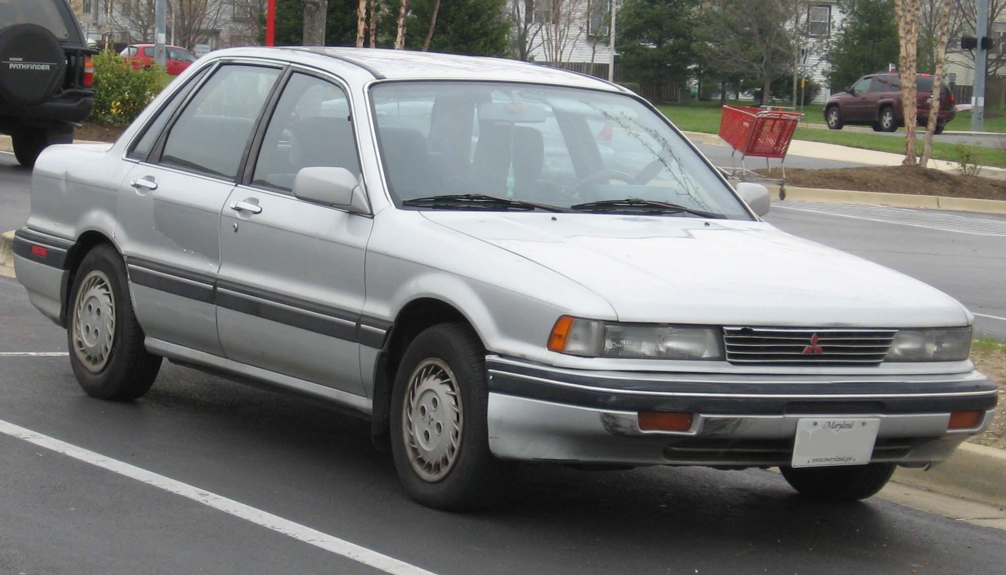 File:6th-Mitsubishi-Galant.jpg - Wikimedia Commons