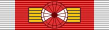 Кавалеры Большого креста ордена Мая