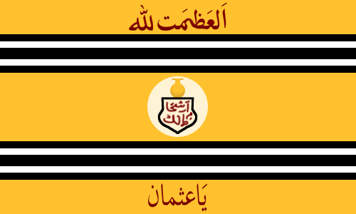 Файл:Asafia flag of Hyderabad State.png