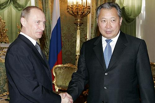 Rússia fecha acordo com o Quirguistão para usar base de Kant