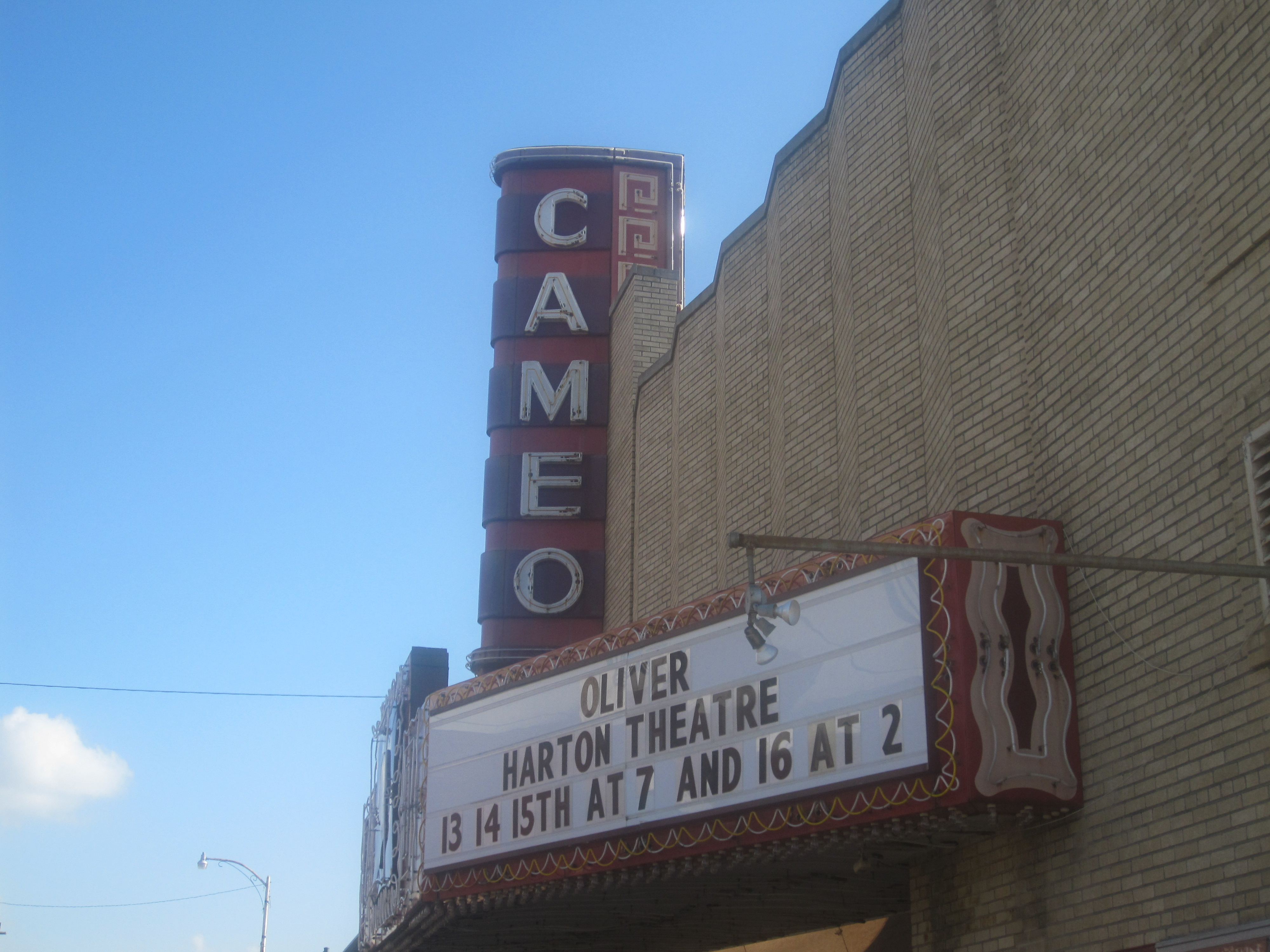 File:Cameo Theater in Magnolia, AR IMG 2304.JPG