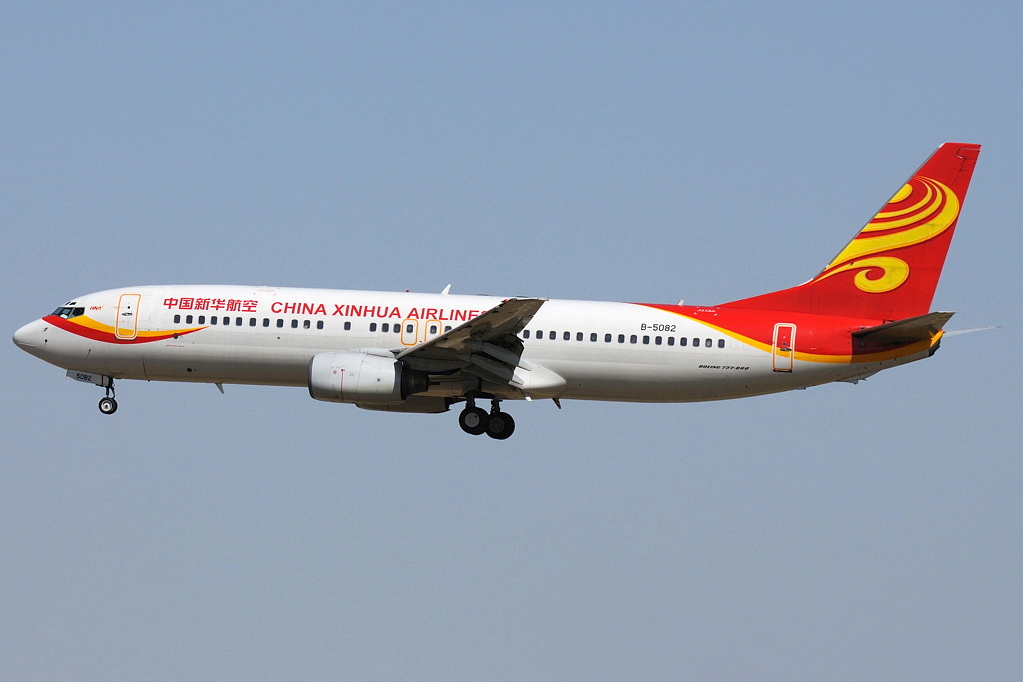 Xinhua China  city photos : Description China Xinhua Airlines Boeing 737 800 B 5082 PEK 2011 4 11 ...