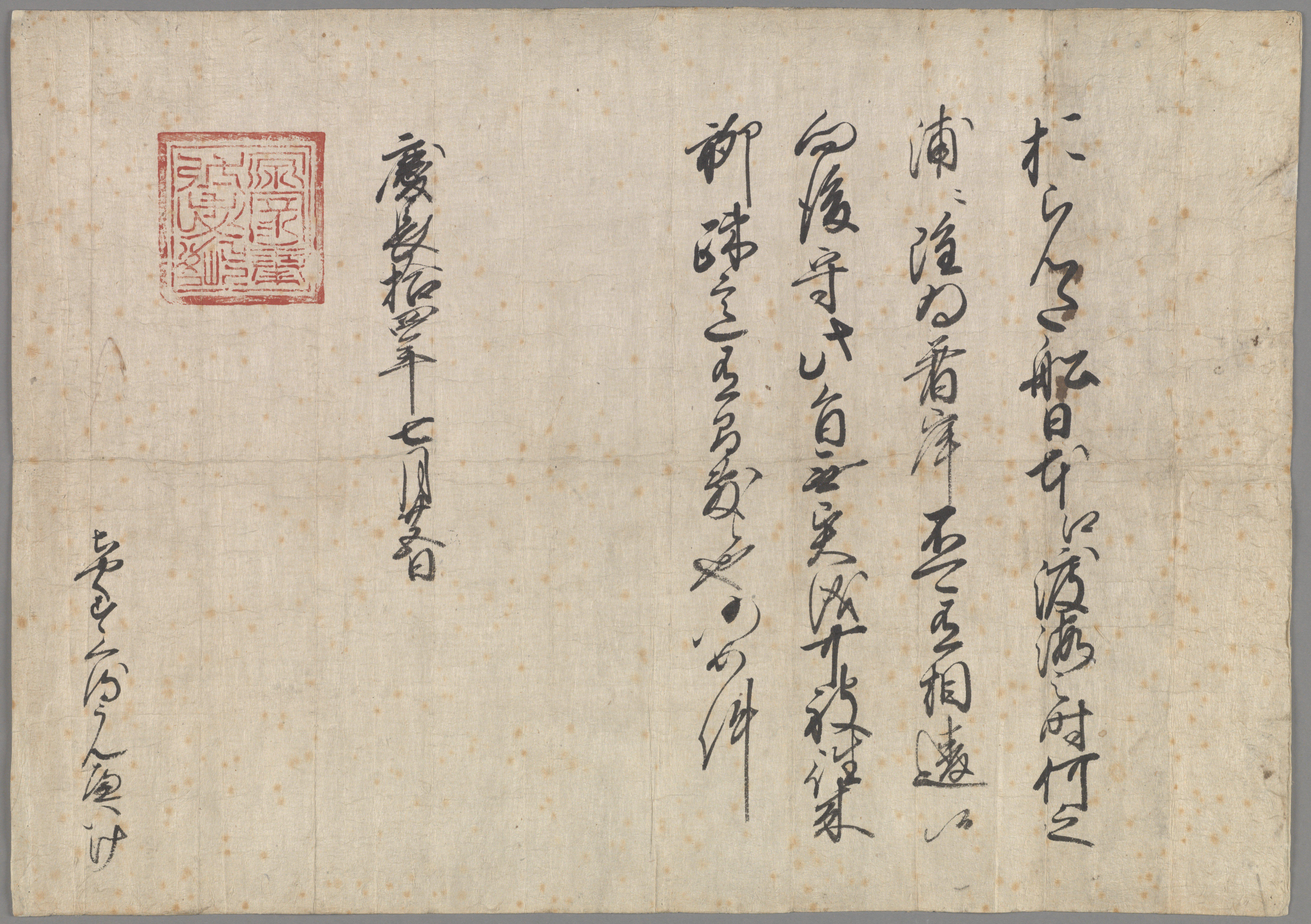 江戸時代 - Wikipedia