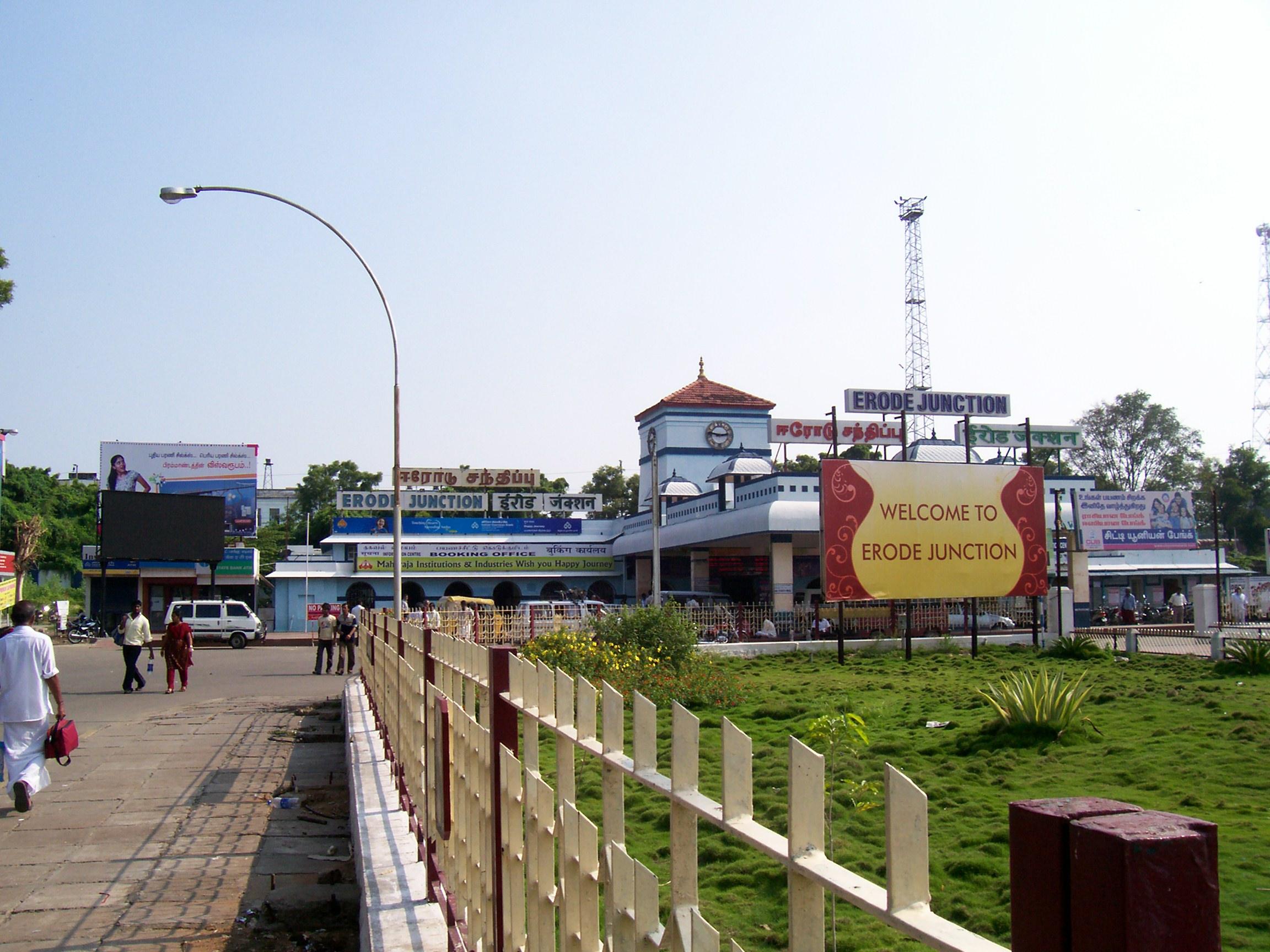 Erode Junction railway station - Wikipedia