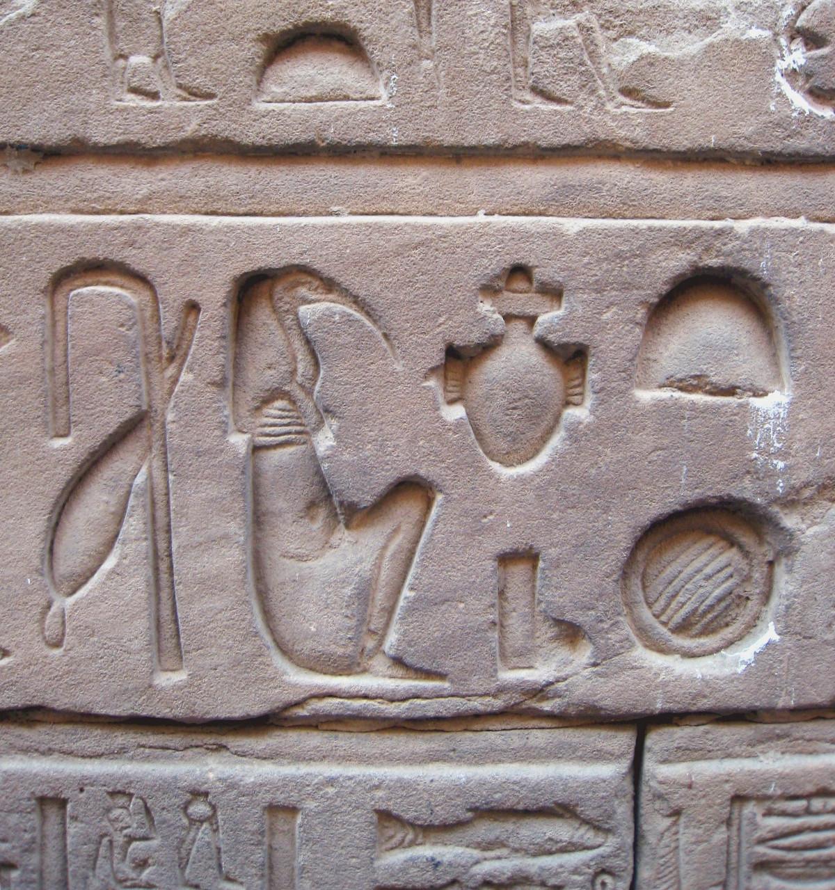 Bread Bun (hieroglyph)
