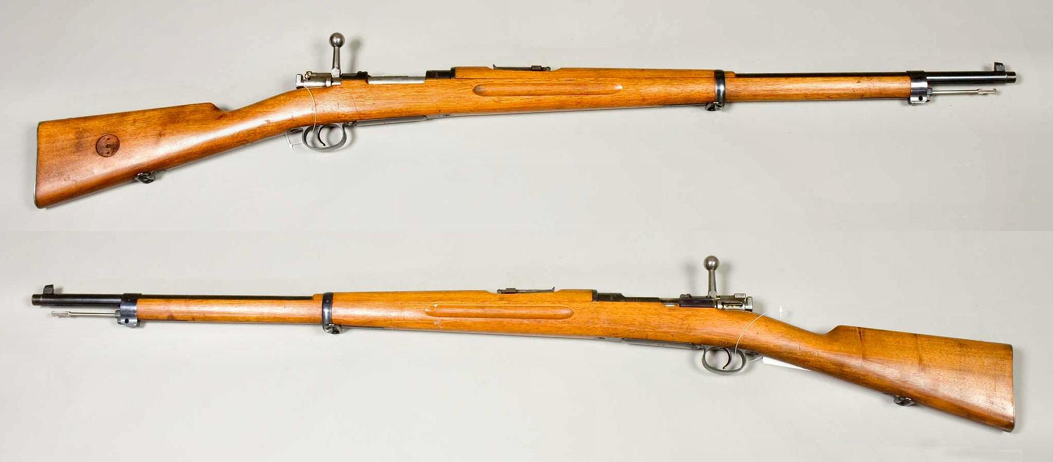Swedish Mauser - Wikipedia