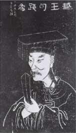 Goujian Goujian: Prastarý čínský meč, který se vzepřel času