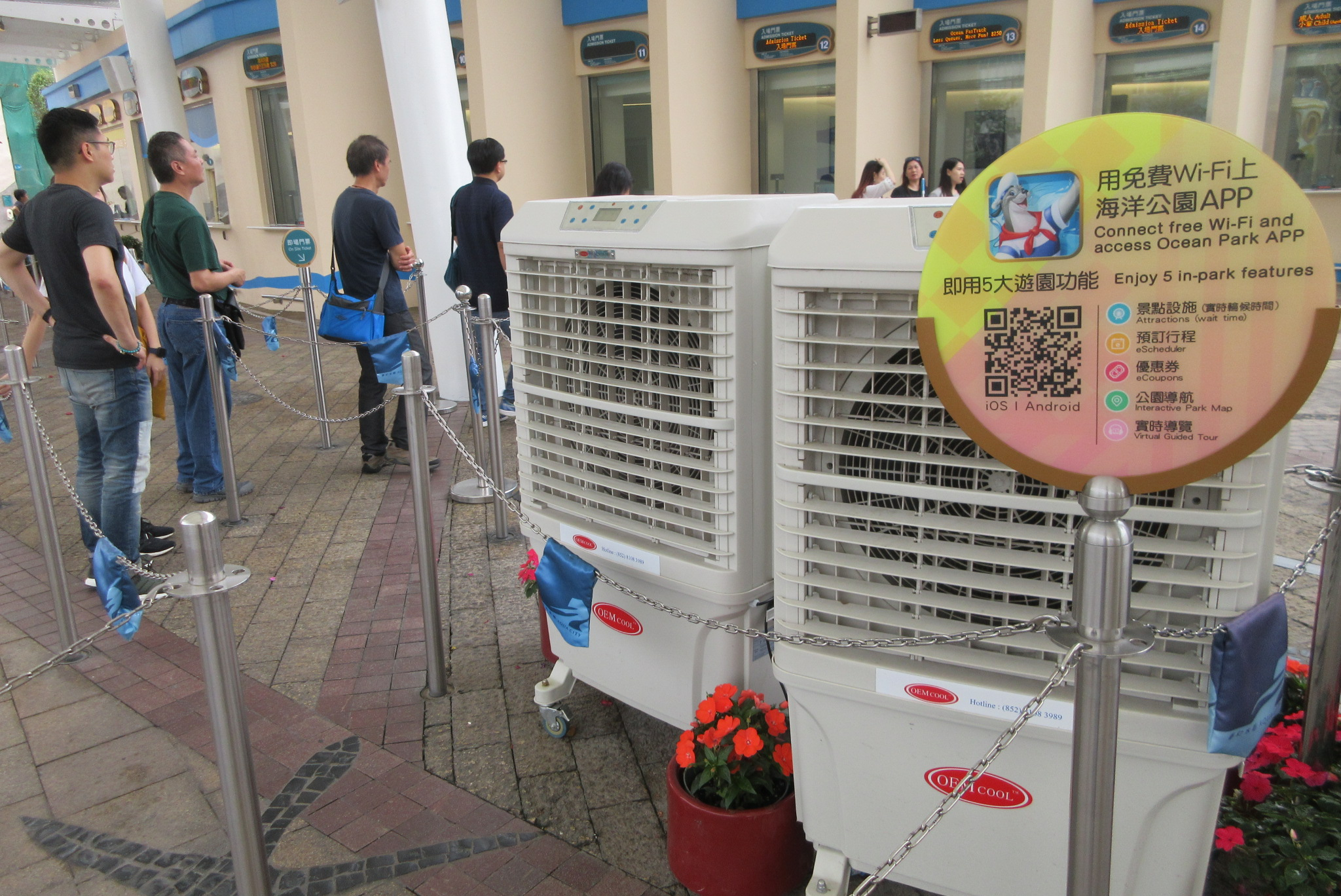 File:HK 海洋公園 Ocean Park ticket counter QR Code OEM Cool