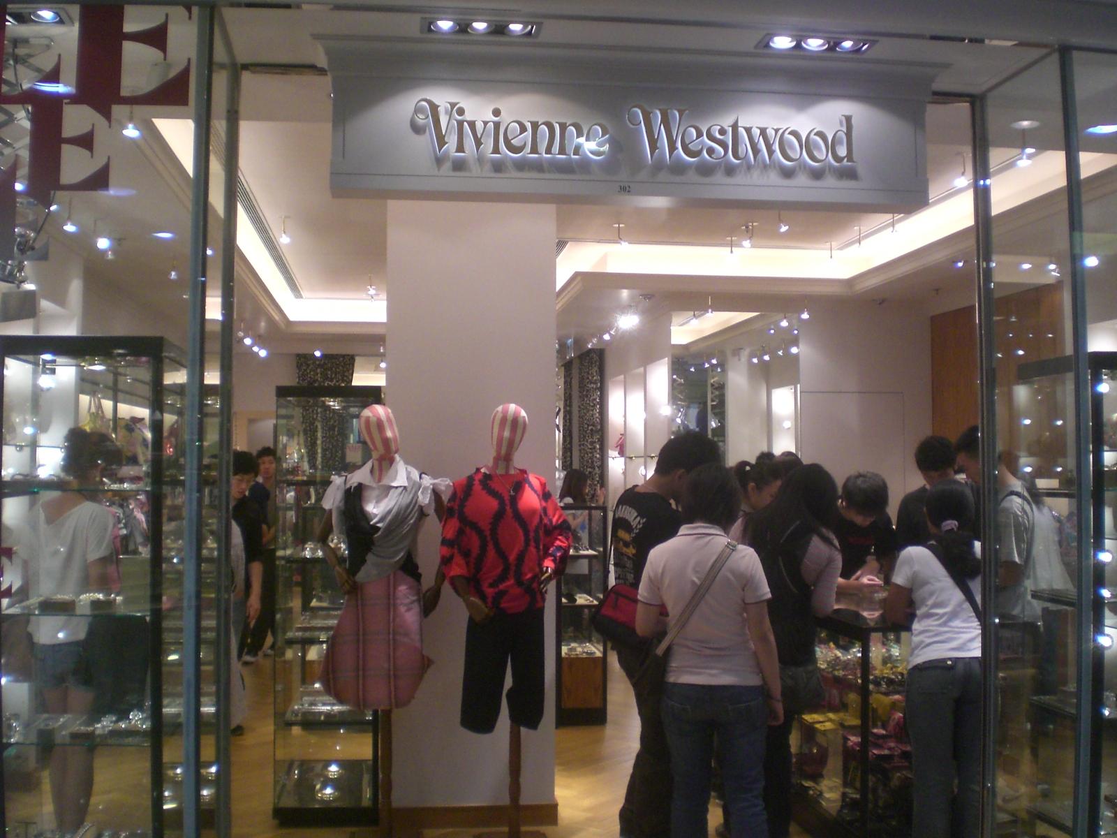 450e726d74 File:HK CWB Times Square Shop Vivienne Westwood.JPG - Wikimedia Commons