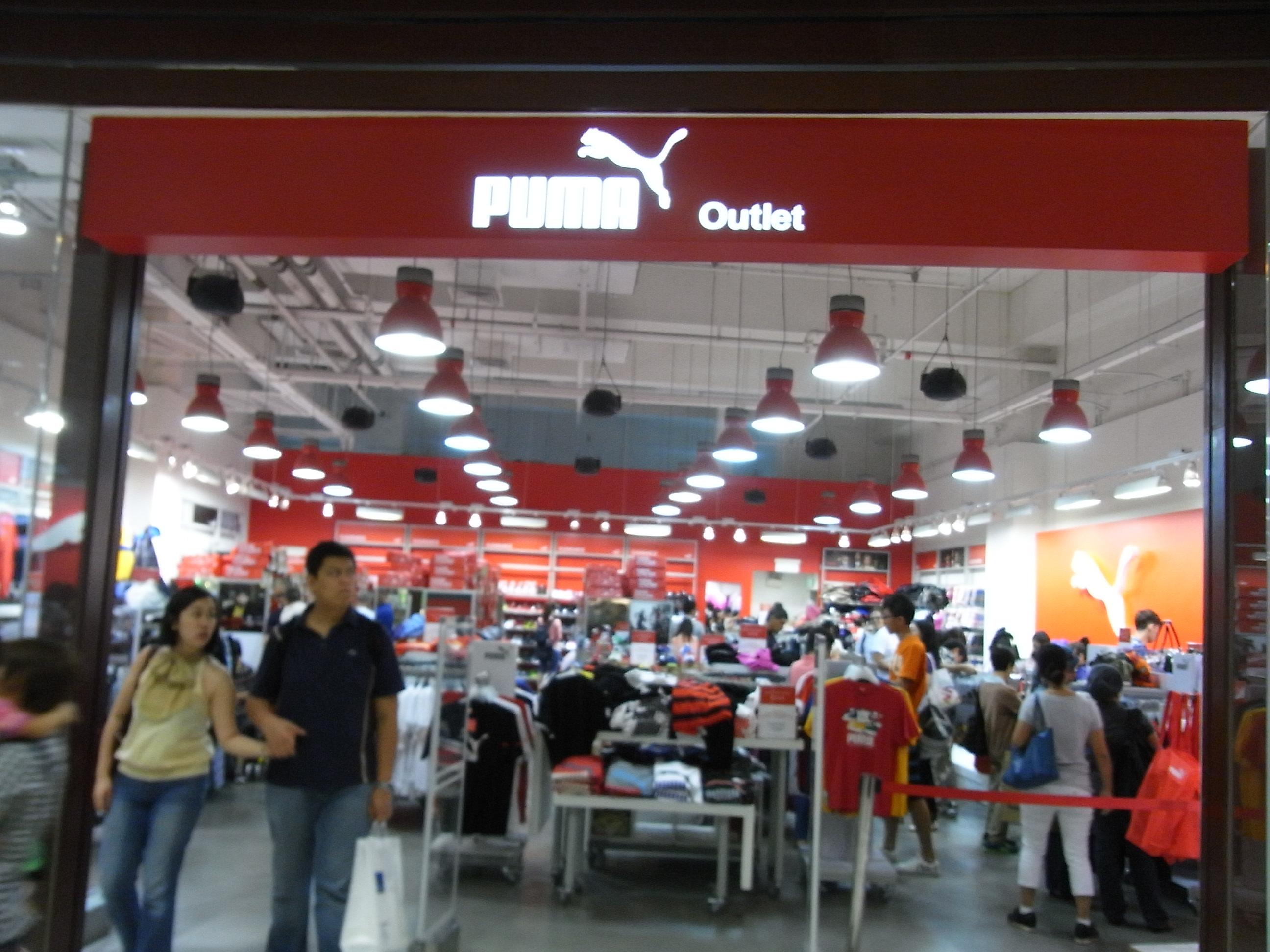 puma shop