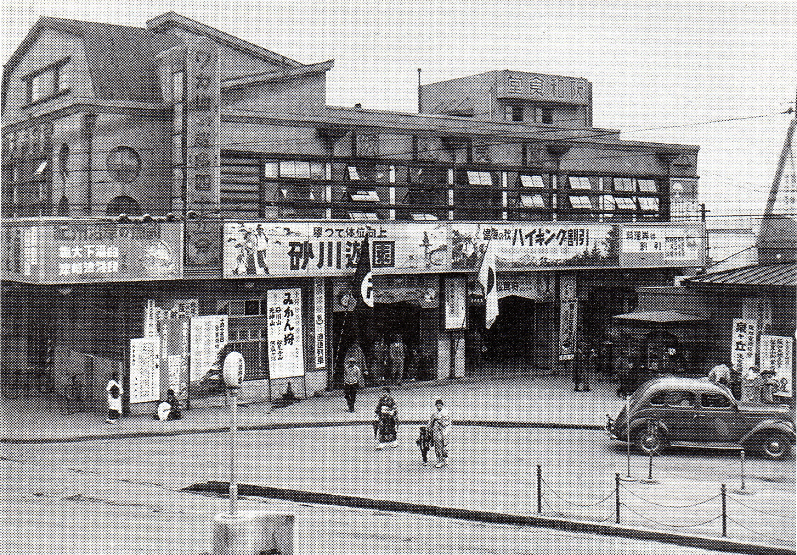 Hanwa Tennoji station 1938.jpg