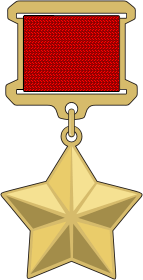 Ӳкерчĕк:Hero of the Soviet Union medal.png