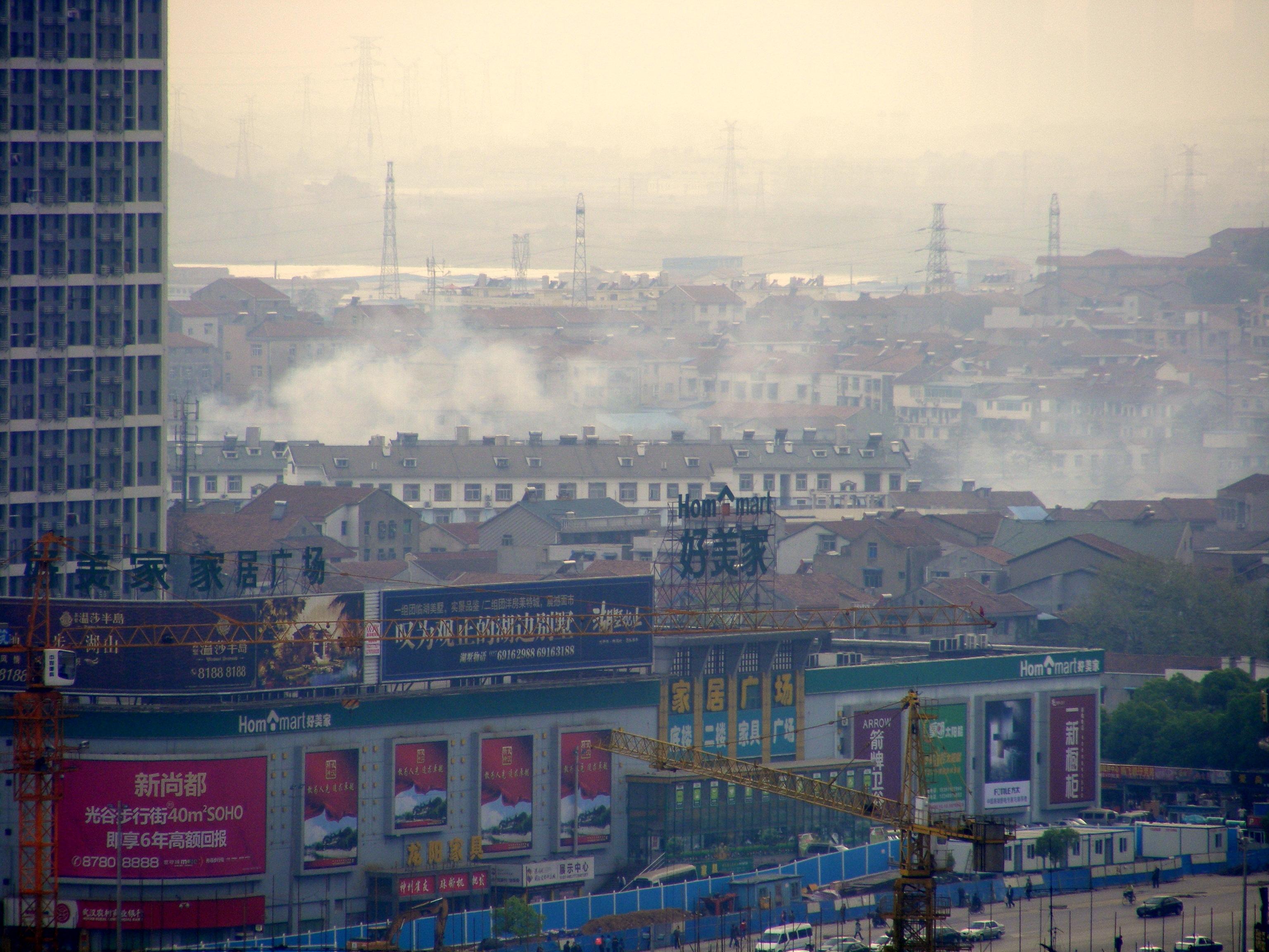 File:Homemart Furniture Market In Smoke   Panoramio
