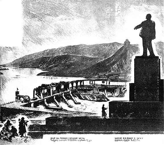 I. Nivinskiy — Lenin's monument at ZAGES.JPG